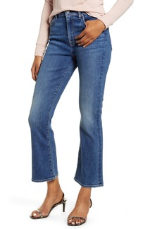 7 For All Mankind High Waist Slim Fit Kick Flare Jeans (Luxe Vintage Stellar)