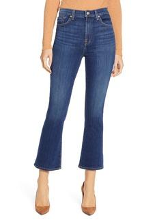 7 For All Mankind® High Waist Slim Kick Jeans (Fletcher Drive)