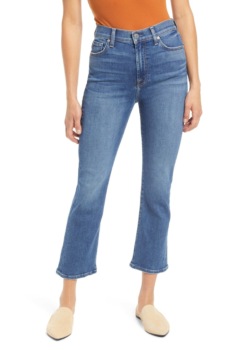 7 For All Mankind® High Waist Slim Kick Jeans (Court St)