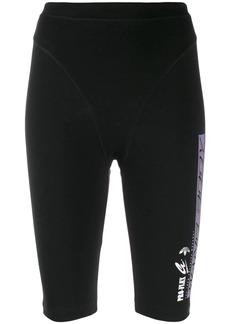 Adidas 80s shorts