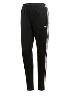 Adidas Three-Stripe Track Pants