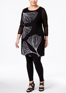 Alfani Plus Size Printed Illusion Tunic, Only at Macy's