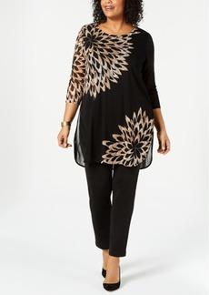 Alfani Plus Size Printed Mesh Tunic, Created for Macy's
