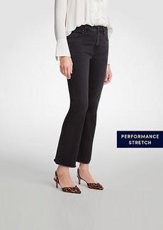 Ann Taylor Petite Raw Hem Flare Crop Jeans