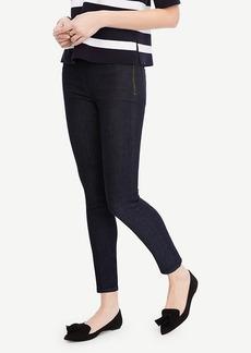 Side Zip Denim Pants