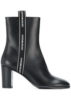 Armani logo trim ankle boots