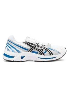 Asics Gel-Kyrios running trainers