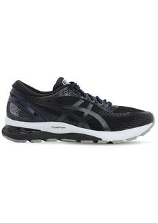 Asics Gel-nimbus 21 Sps Sneakers