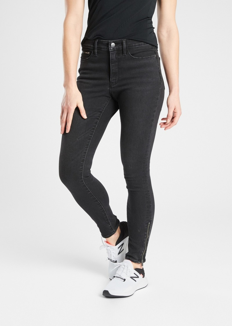 Athleta Sculptek&#153 Ultra Skinny Zip Jean Carbon Wash