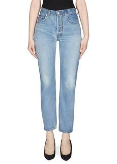 Balenciaga High Waist Skinny Jeans