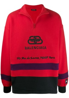 Balenciaga logo-printed ski jumper