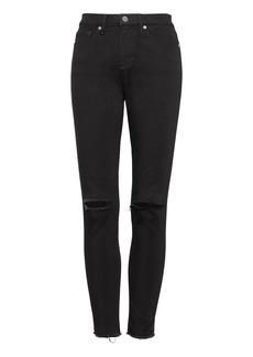 Banana Republic Skinny Zero Gravity Stay Black Ankle Jean
