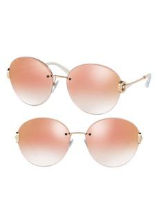 BVLGARI 61mm Rimless Sunglasses