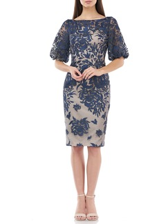 Carmen Marc Valvo Infusion Embroidered Mesh Puff Sleeve Cocktail Dress