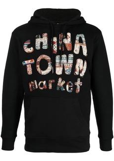 Chinatown Market Rug Dealer cotton hoodie