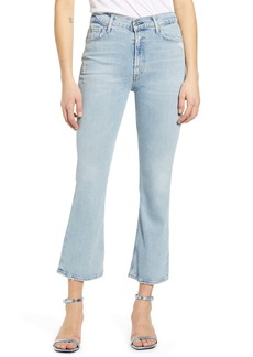 Citizens of Humanity Demy Distressed Crop Flare Jeans (Imagine)
