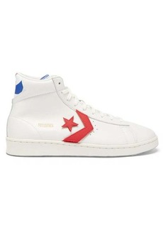 Converse Pro Leather high-top leather trainers