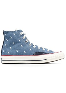 Converse printed lace-up trainers
