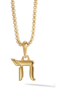 David Yurman Men's Chai Amulet in 18K Yellow Gold