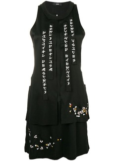 Diesel double-layer embroidered dress