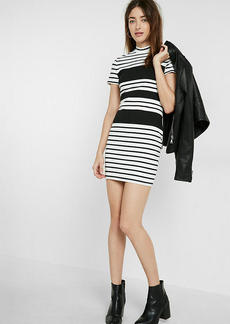 Striped Mock Neck Sheath Dress
