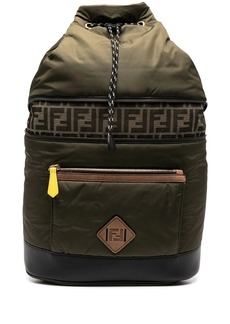 Fendi FF-logo backpack