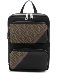 Fendi FF motif panelled backpack