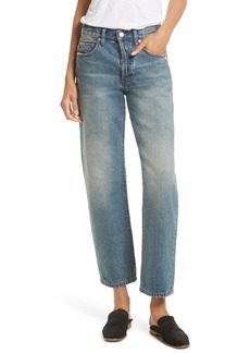 Free People Universal Boyfriend Jeans (Sky)
