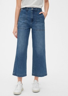 Gap '80s Worker High Rise Wide-Leg Jeans