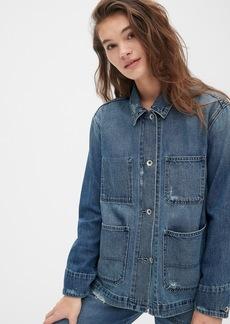 Gap '80s Workwear Jacket