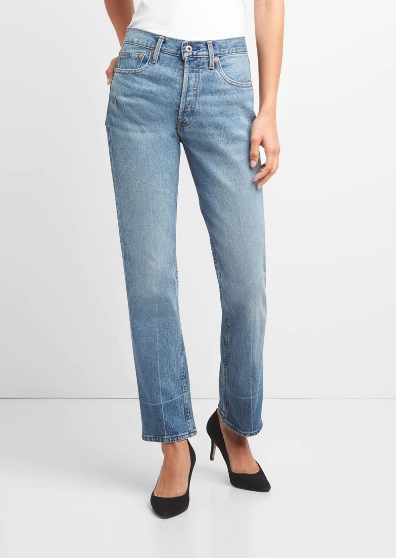 7645c85a Gap Cone Denim 174 Super High Rise Straight Jeans
