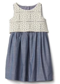 Gap Crochet double-layer dress
