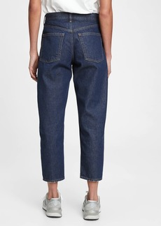 Gap High Rise Barrel Jeans With Washwell&#153