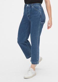 Gap High Rise Carpenter Jeans