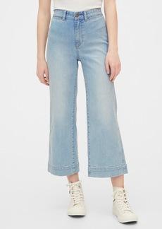 Gap High Rise Wide Leg Crop Pants