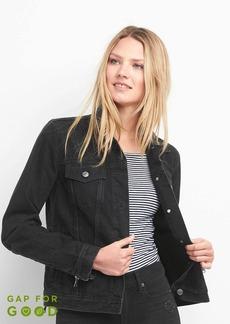 Icon zip denim jacket