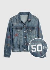 Kids Gap 50th Denim Jacket