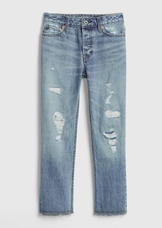 Gap Kids High Rise Destructed Relaxed Straight Jeans
