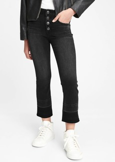 Gap Kids High-Rise Flare Cropped Jeans