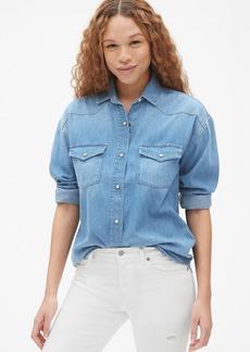 Gap Oversized Denim Western Shirt