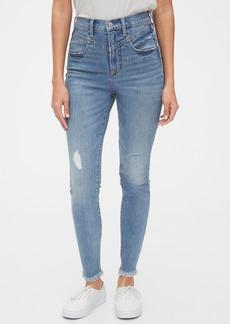 Gap Sky High Rise True Skinny Ankle Jeans