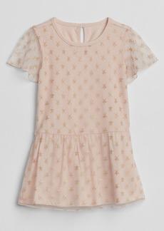 Gap Star Tulle Dress