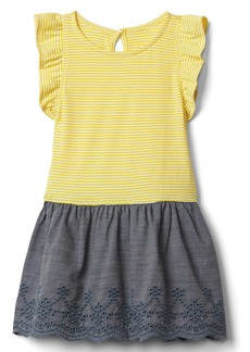 Gap Stripe double-layer flutter dress