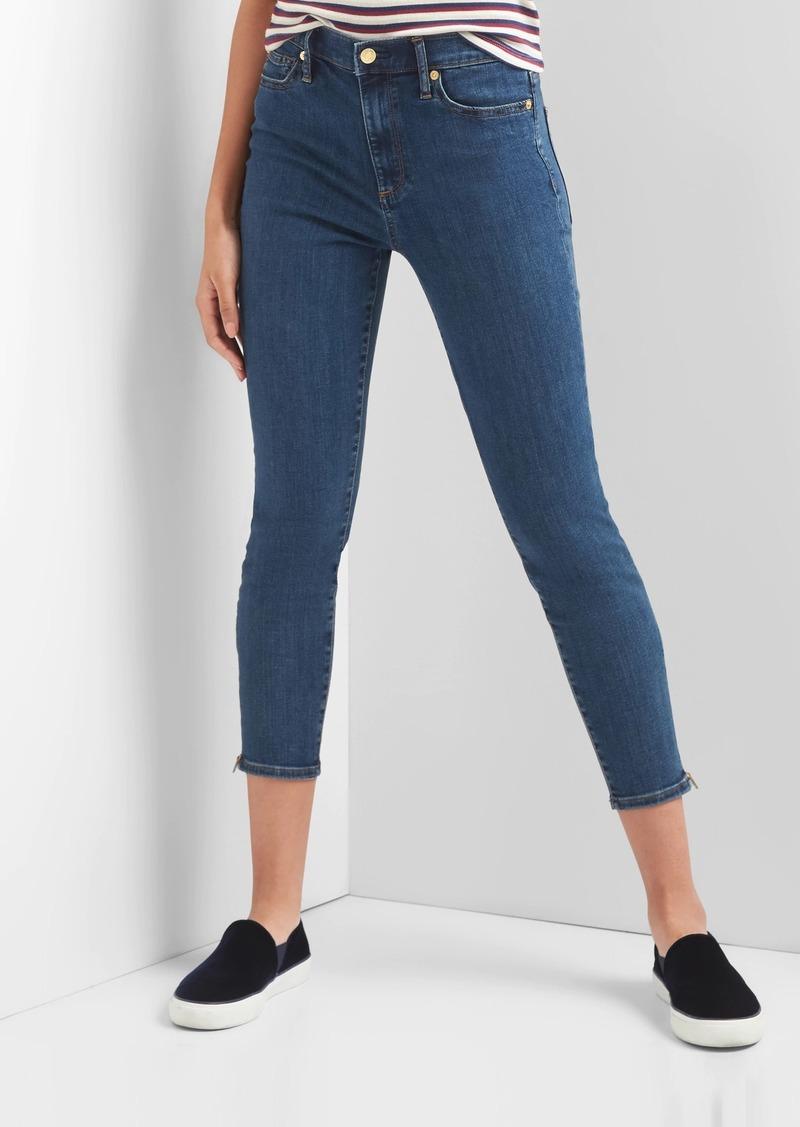 73fad46396d Gap Super High Rise True Skinny Ankle Jeans