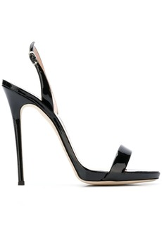 Giuseppe Zanotti Sofia slingback sandals