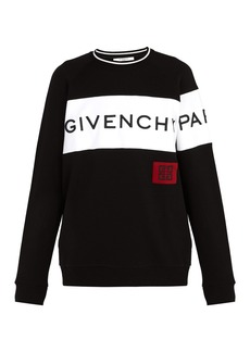 Givenchy Oversized logo sweatshirt