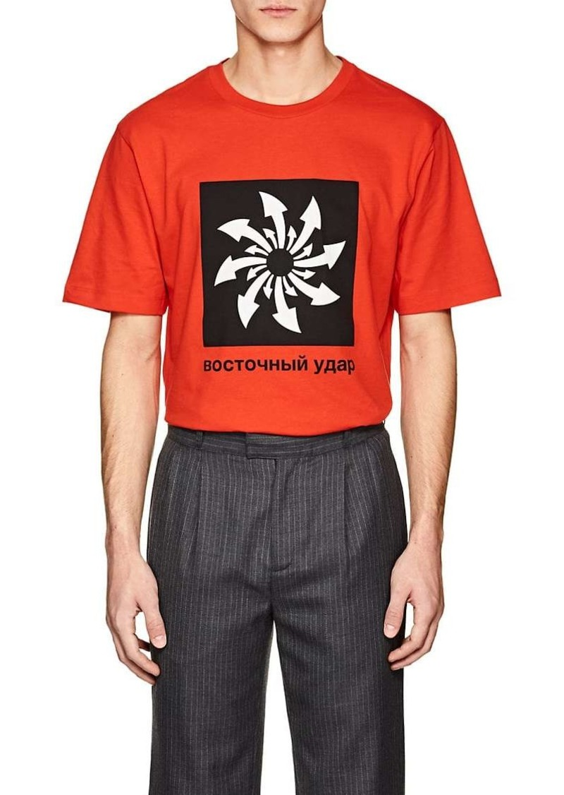 eab9c6d554701 Gosha Gosha Rubchinskiy Men s Arrow-Print Cotton T-Shirt