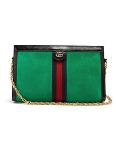 Gucci Ophidia suede shoulder bag