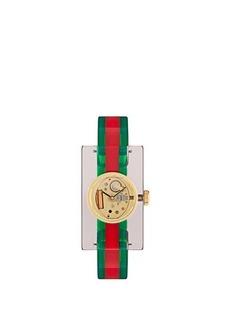 Gucci Web Plexiglas watch
