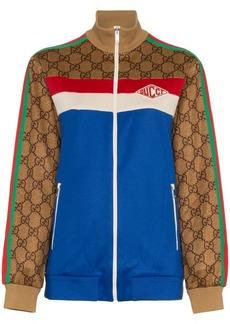 Gucci Logo Print Track Jacket